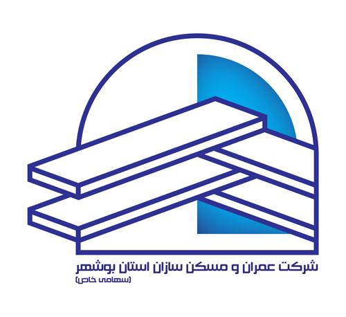 شرکت عمران مسکن سازان بوشهر