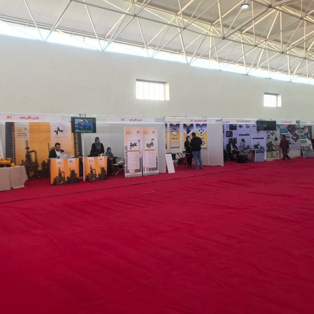 چهارمین نمایشگاه نفت گاز و پتروشیمی در عسلویه